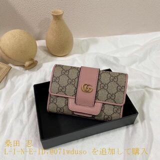 Cartier - #GUCCI財ღ布💕💕