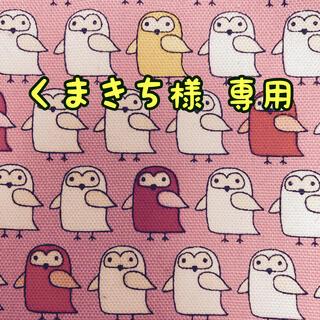 スヌーピー(SNOOPY)のくまきち様専用 ポーチ3つ(ポーチ)