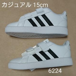 adidas - カジュアル 15cm アディダス GRANDCOURT I