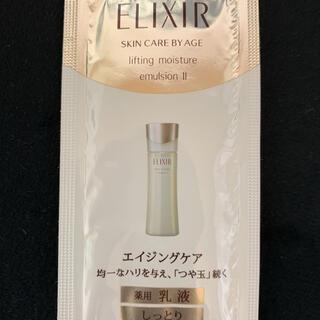 エリクシール(ELIXIR)の⚫︎新品⚫︎ ELIXIR シュペリエル リフトモイスト エマルジョン T Ⅱ(乳液/ミルク)
