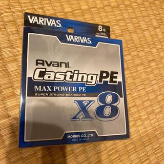 バリバス アバニ キャスティングPE マックスパワー X8 300m 8号