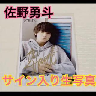 M!LK 佐野勇斗 公式 サイン入り 生写真 14杯目