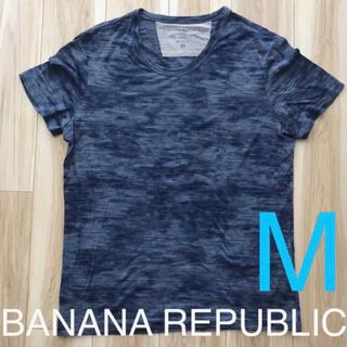 バナナリパブリック(Banana Republic)のBANANA REPUBLIC*Tシャツ かっこいい シンプル おしゃれ お洒落(Tシャツ/カットソー(半袖/袖なし))
