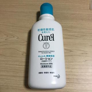 キュレル(Curel)の★ちょこ様専用★美品・キュレル   潤浸保湿ローション 乳液(乳液/ミルク)