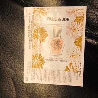 PAUL & JOE - PAUL&JOE 新プライマー サンプル カラー 02