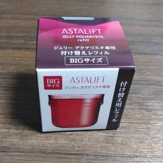 アスタリフト(ASTALIFT)のアスタリフトジェリーアクアリスタBIGサイズレフィル(美容液)