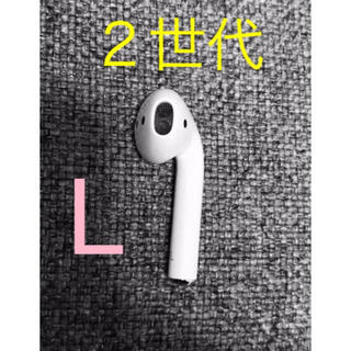 Apple - Apple AirPods 2世代 片耳 L 片方 左耳