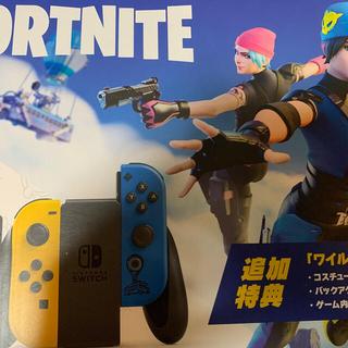 ニンテンドースイッチ(Nintendo Switch)のコード無し 任天堂 ニンテンドウ Switch スイッチ  FORTNITE(家庭用ゲーム機本体)