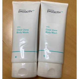 プロアクティブ(proactiv)のプロアクティブ クリアゾーンボディウォッシュ(ボディソープ/石鹸)