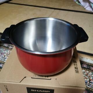 シャープ(SHARP)のヘルシオホットクック(KN-HW24C) 内鍋 2.4L用(調理機器)