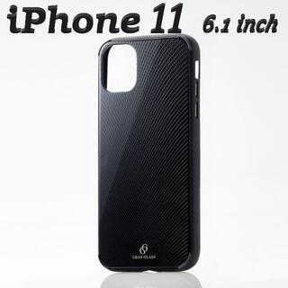 エレコム(ELECOM)のiPhone 11ケース 硬度9Hガラス ワイヤレス充電対応 レプタイル柄(iPhoneケース)