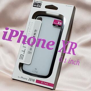 エレコム(ELECOM)のiPhone XRケース 高硬度8H TOUGH SLIM LITE ホワイト(iPhoneケース)
