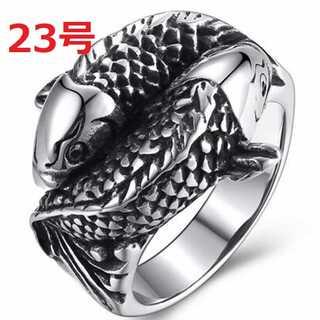 和柄 鯉 登龍門 シルバー リング 指輪 アンティーク調 23号(リング(指輪))
