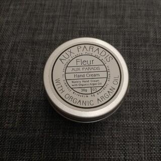AUX PARADIS - 新品 オゥパラディ フルール ハンドクリーム Fleur
