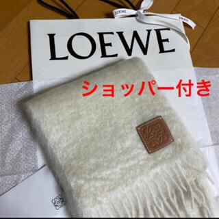 ロエベ(LOEWE)のLOEWE ロエベ ストール モヘア マフラー 新品 モヘアマフラー(マフラー/ショール)