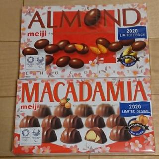 メイジ(明治)の明治 アーモンドチョコレート&マカダミアチョコレート(菓子/デザート)