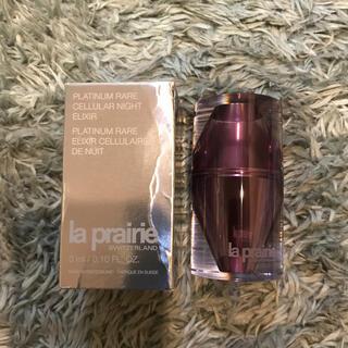 ラプレリー(La Prairie)のラプレリー  PTレア ナイト エクレシア 3ml(美容液)