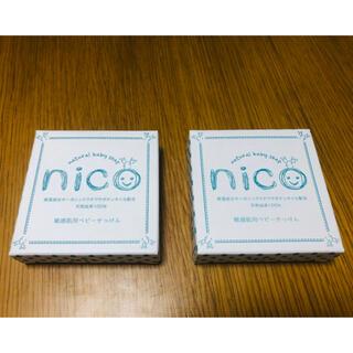 nico石鹸 2個