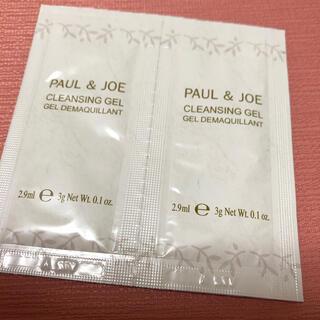 ポールアンドジョー(PAUL & JOE)のポールアンドジョー クレンジングジェル(クレンジング/メイク落とし)