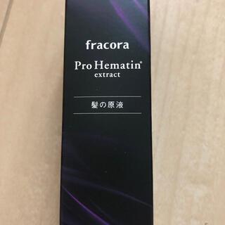 フラコラ - frakoraプロヘマチン美容液