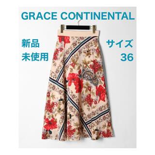 GRACE CONTINENTAL - 【送料込】新品未使用 花柄スカート