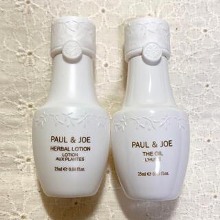 ポールアンドジョー(PAUL & JOE)の新品☆ポール&ジョー ハーバルローション&オイル ミニサイズセット(化粧水/ローション)