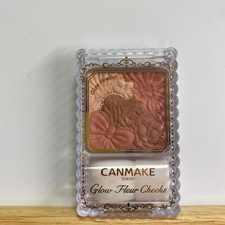CANMAKE - キャンメイク(CANMAKE) グロウフルールチークス 12 シナモンラテフルー