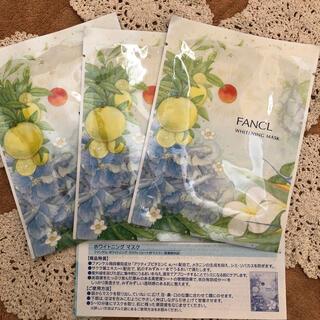 ファンケル(FANCL)のファンケル  ホワイトニングマスク 3シート 1650円相当(パック/フェイスマスク)
