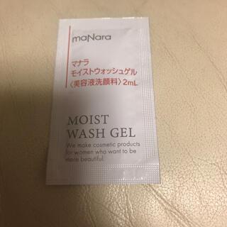 マナラ(maNara)のモイストウォッシュゲル サンプル(洗顔料)