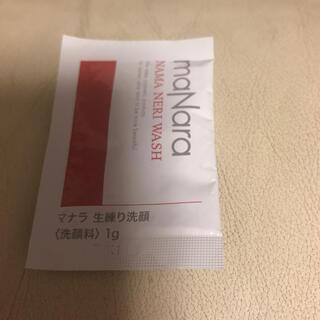 マナラ(maNara)の生練り洗顔 サンプル(洗顔料)