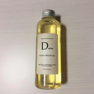 NAPUR - D plus プラントオリジンオイル 美容室専売品