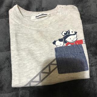 ファミリア(familiar)のファミリア 90 男の子(Tシャツ/カットソー)