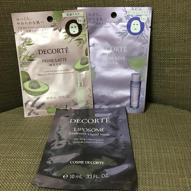 COSME DECORTE(コスメデコルテ)のコスメデコルテ ローションマスク&乳液マスク コスメ/美容のスキンケア/基礎化粧品(パック/フェイスマスク)の商品写真