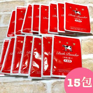 ギュウニュウセッケン(牛乳石鹸)の牛乳石鹸 入浴剤 赤箱 15包 まとめ売り(入浴剤/バスソルト)