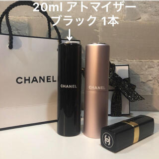 アルコール対応 20ml 携帯 スプレーボトル 香水 アトマイザー ブラック