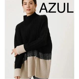 アズールバイマウジー(AZUL by moussy)のAZUL by moussyニット(ニット/セーター)