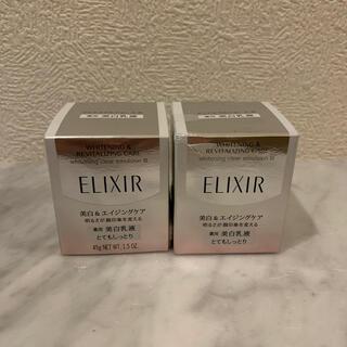 エリクシール(ELIXIR)の乳液 美白 エリクシールホワイト とてもしっとり Ⅲ 2個 クリアエマルジョン(乳液/ミルク)