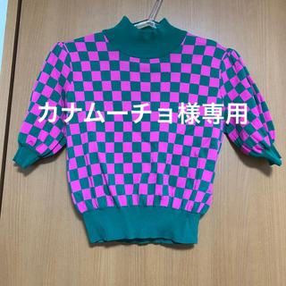 ジュエティ(jouetie)のjouetie ブロックチェック ニット 半袖(ニット/セーター)