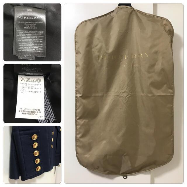 BURBERRY(バーバリー)の超レア 定価30万超 サイズ44 16AW バーバリー ナポレオンジャケット レディースのジャケット/アウター(ミリタリージャケット)の商品写真