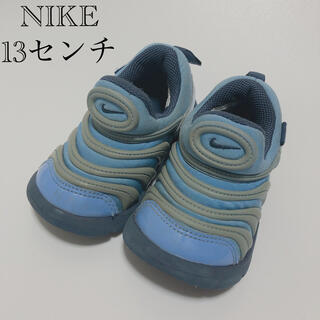 NIKE - NIKE ナイキ ダイナモフリー 13センチ ①