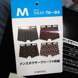 マーベル(MARVEL)のままちゃん様専用 MARVEL メンズ ボクサーブリーフ 4枚組 М(ボクサーパンツ)