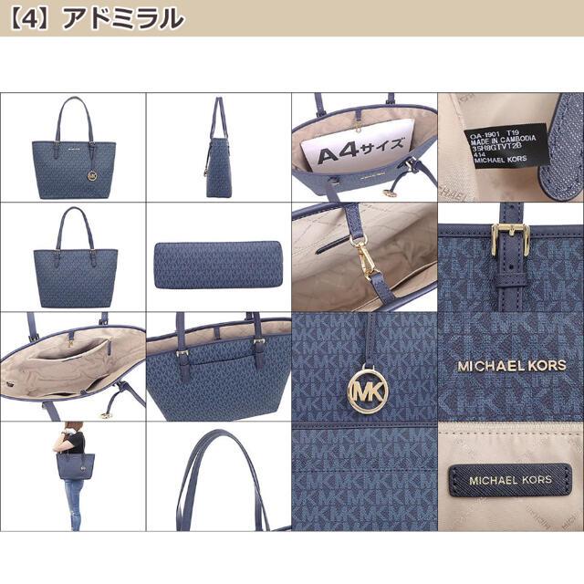 Michael Kors(マイケルコース)のりれ様マイケルコース トートバッグ レディースのバッグ(トートバッグ)の商品写真