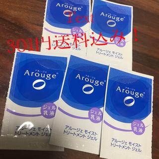 アルージェ(Arouge)の301円 アルージェ モイストトリートメントジェル 未開封(化粧水/ローション)