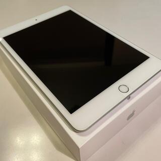 iPad - Apple iPad mini 5 Wi-Fi 64GB