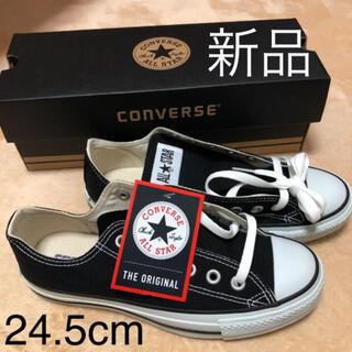コンバース(CONVERSE)の【新品】CONVERSE コンバース オールスターOX ブラック 24.5cm(スニーカー)
