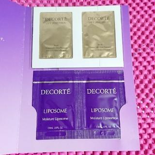 コスメデコルテ(COSME DECORTE)のコスメデコルテサンプル 美容液 2種類 4包(美容液)