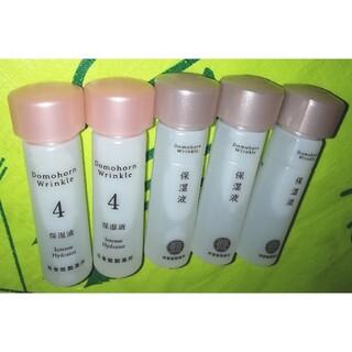 ドモホルンリンクル - ドモホルンリンクル保湿液 5本