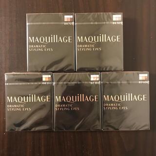 MAQuillAGE - マキアージュ ドラマティックスタイリングアイズ BR505ショコラカプチーノ