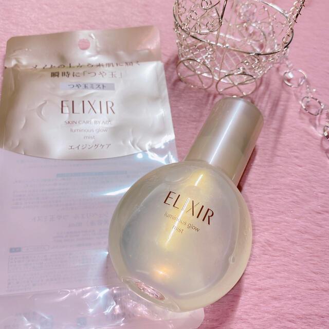 ELIXIR(エリクシール)のけい 様 ☺︎ 専用ページ コスメ/美容のスキンケア/基礎化粧品(美容液)の商品写真