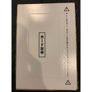 ユウギオウ(遊戯王)の遊戯王 真エクゾディア 20th シークレットレア 未開封 (カード)